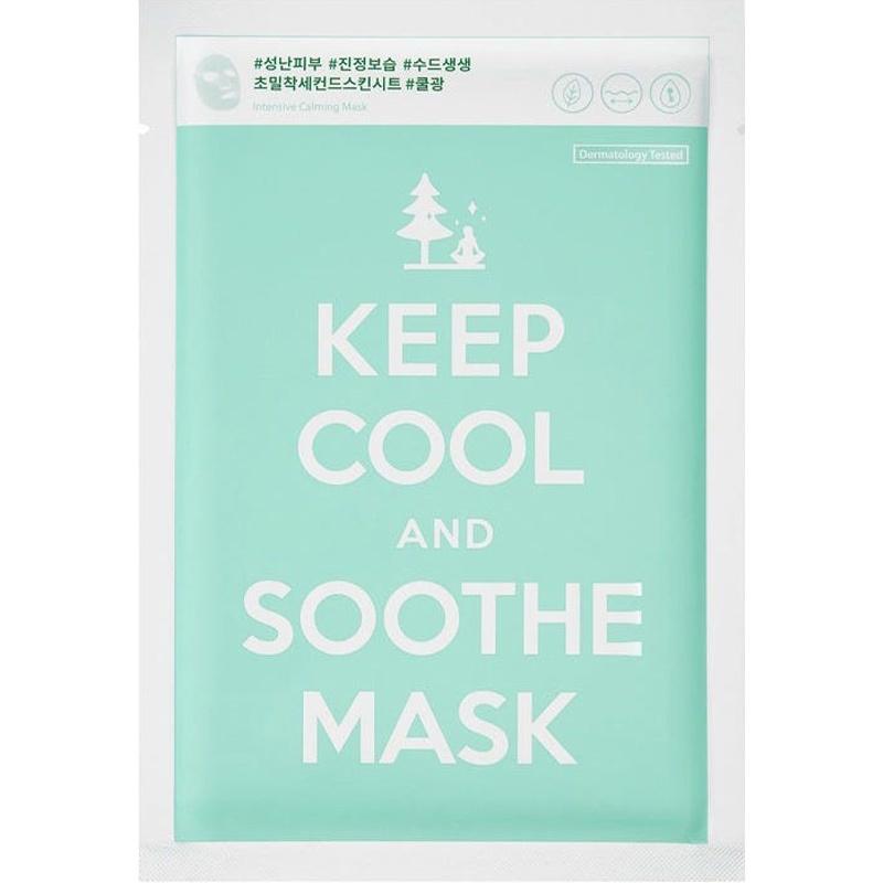 Soothe Intensive Calming Mask-1
