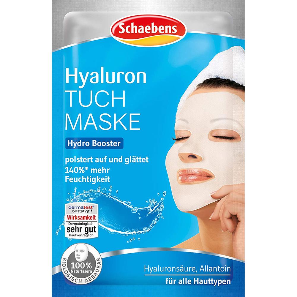 Hyaluronic Acid Sheet Mask-1