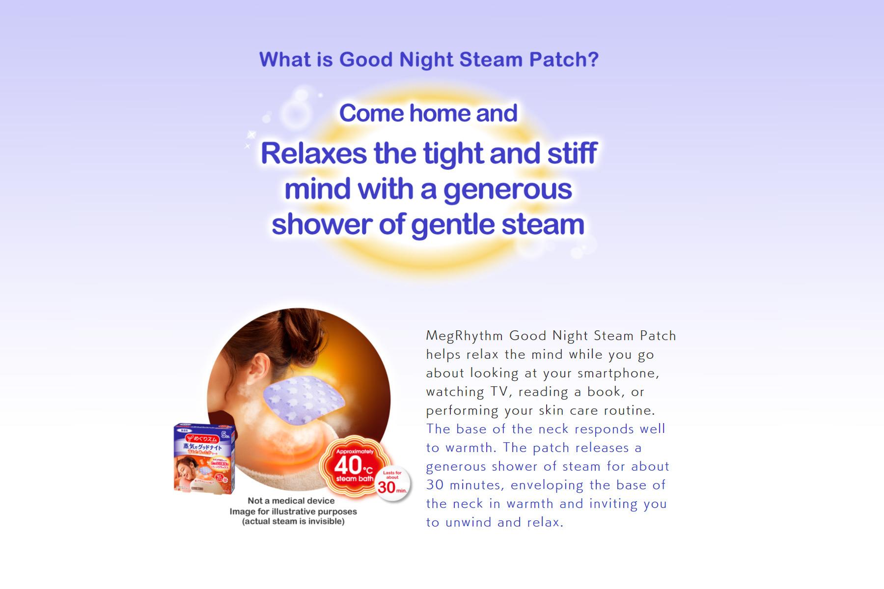 MegRhythm Steam Good Night Neck Sheet - Lavender (1 pc)-3