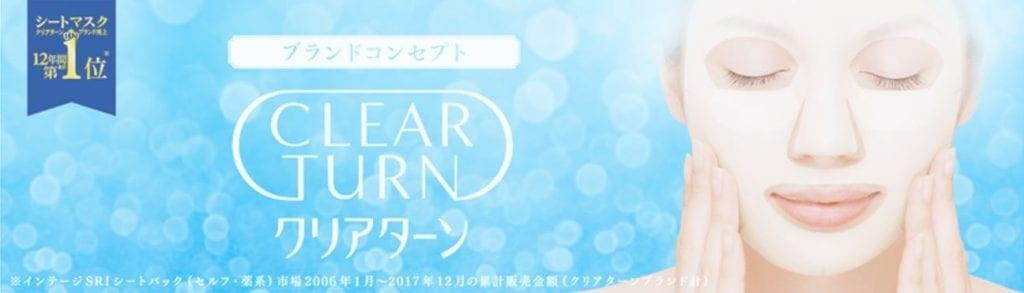Clear Turn Vitamin C Lift Mask-2