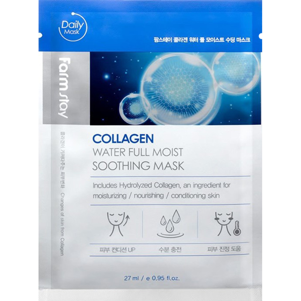 Collagen Water Full Moist Soothing Mask-1
