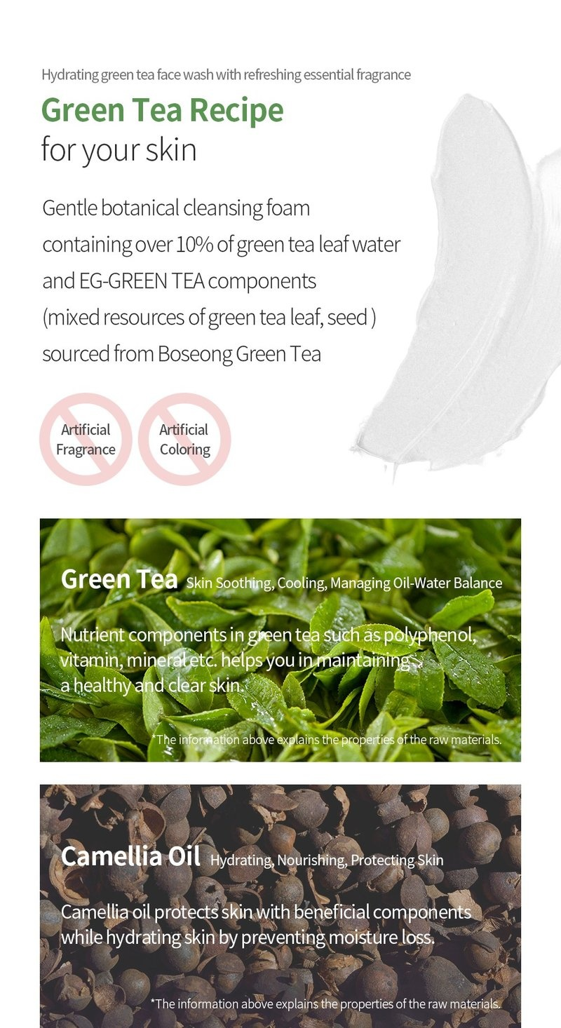 Deep Green Tea Cleansing Foam-5