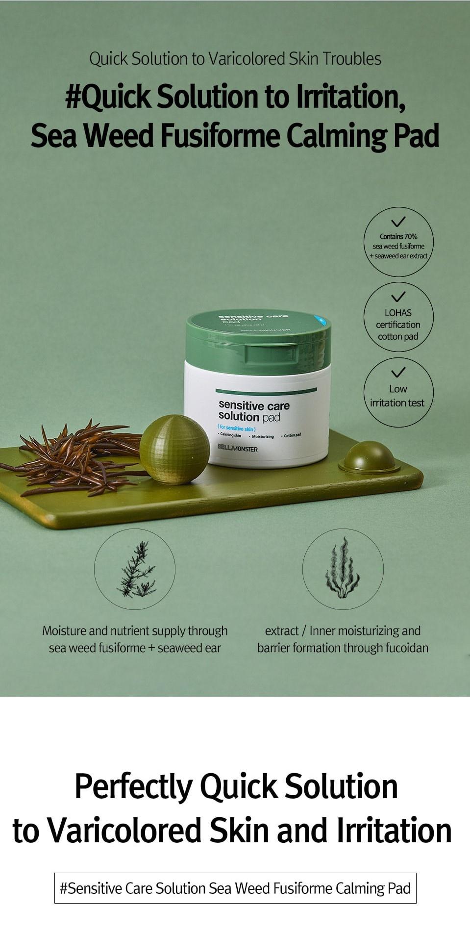 Sensitive Care Solution Seaweed Pad-2