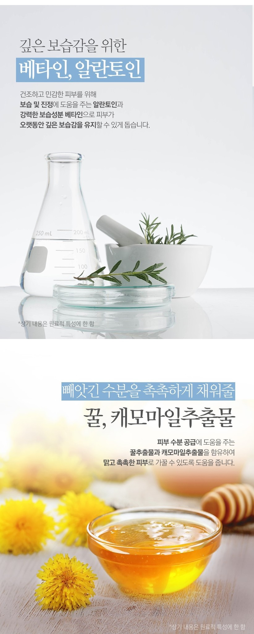 Fragranced Hand Cream (Clean Soap)-4