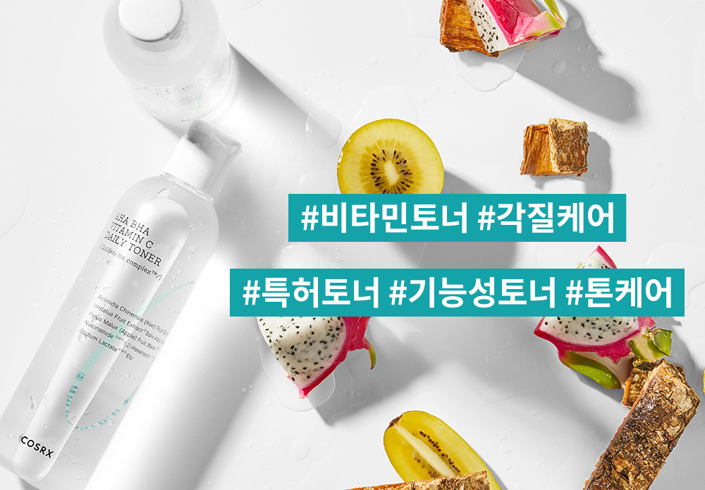 Refresh AHA BHA VitaminC Daily Toner-3