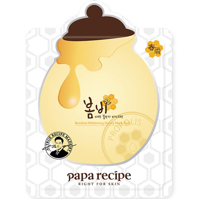 Bombee Whitening Honey Mask-1