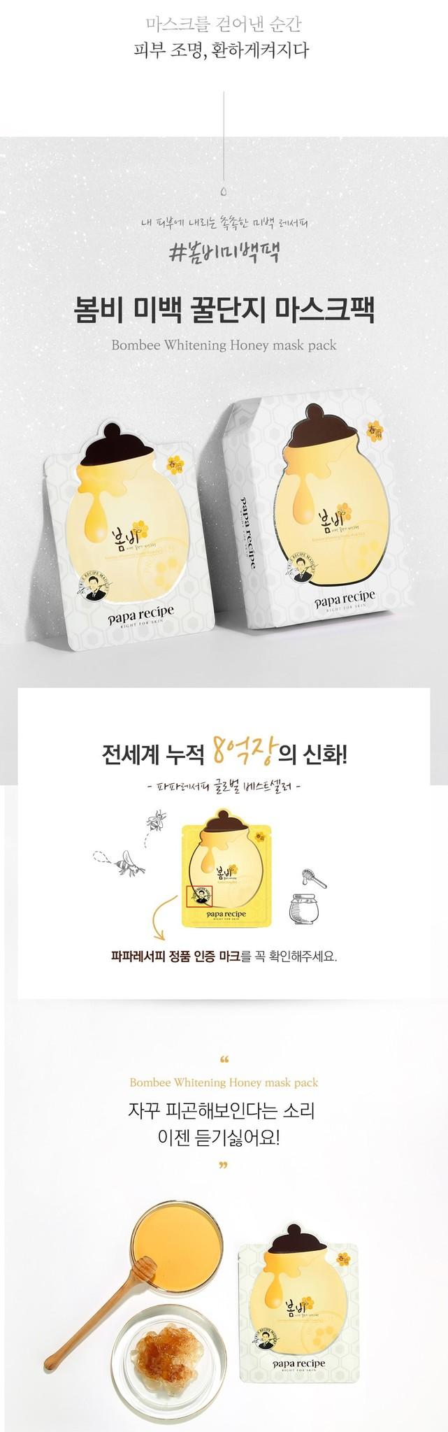 Bombee Whitening Honey Mask-2