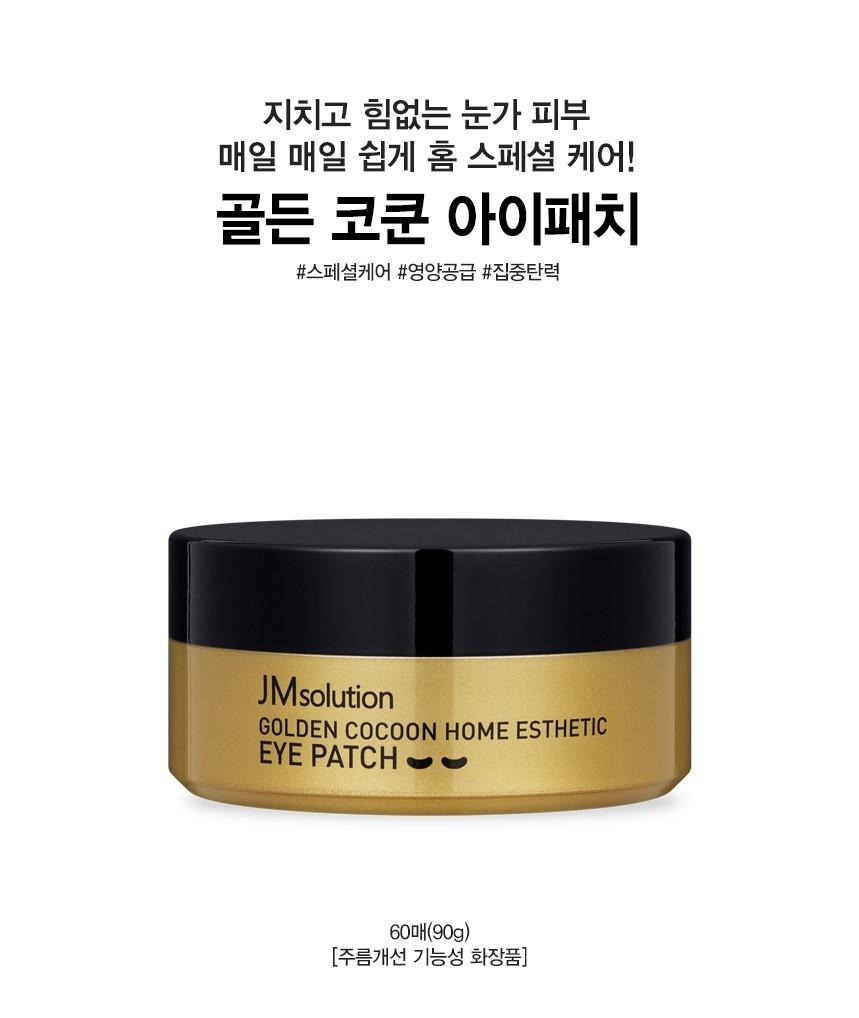 Golden Cocoon Home Esthetic Augenpads-2