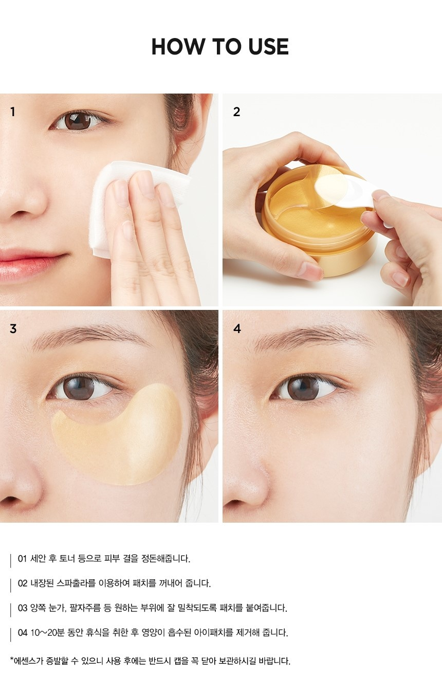 Golden Cocoon Home Esthetic Augenpads-6