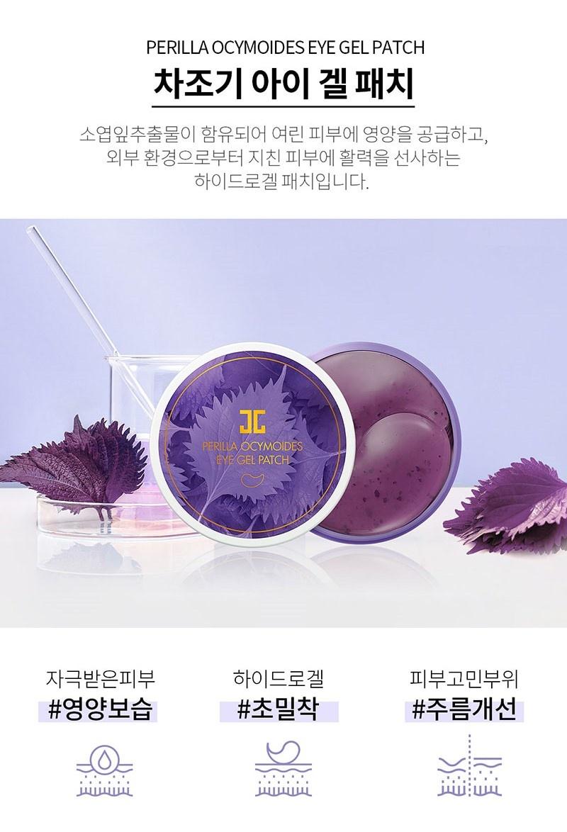 Perilla Ocymoides Eye Patch-2