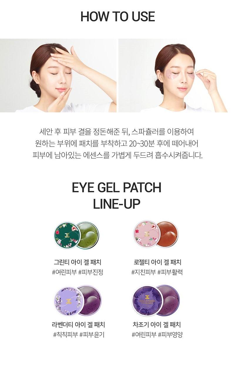 Perilla Ocymoides Eye Patch-5