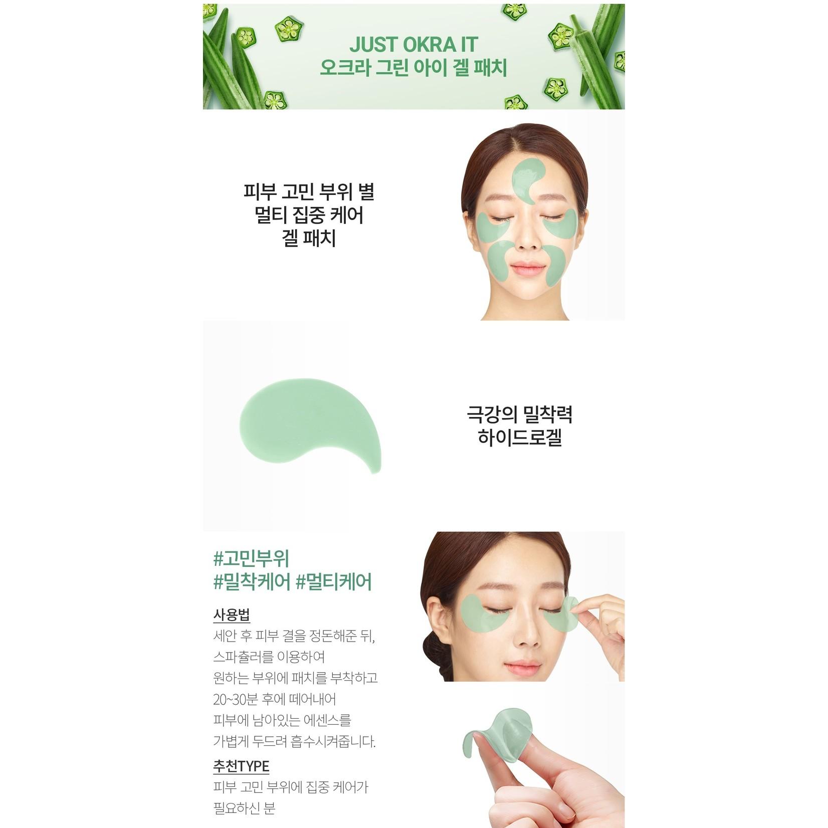 JAYJUN Okra Green Eye Gel Patch