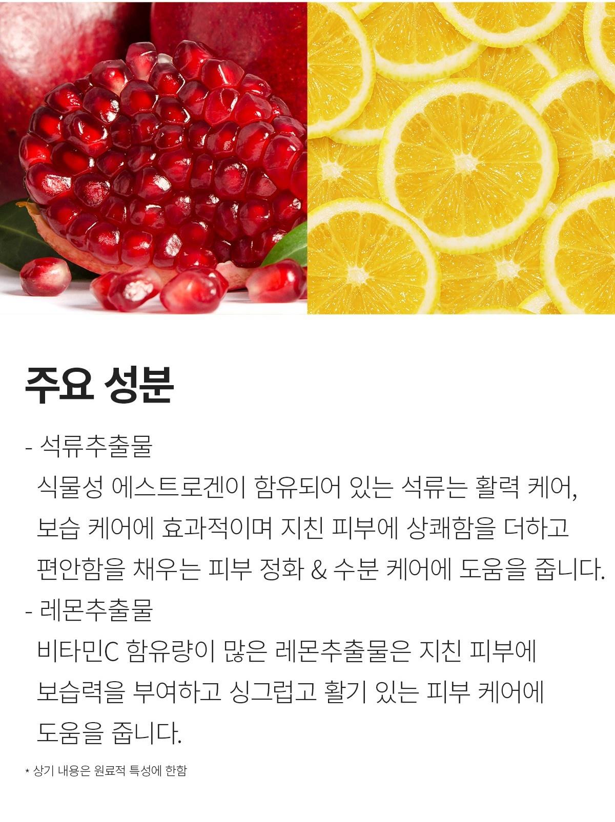 Pom Lemon Duo Eye Gel Patch-7
