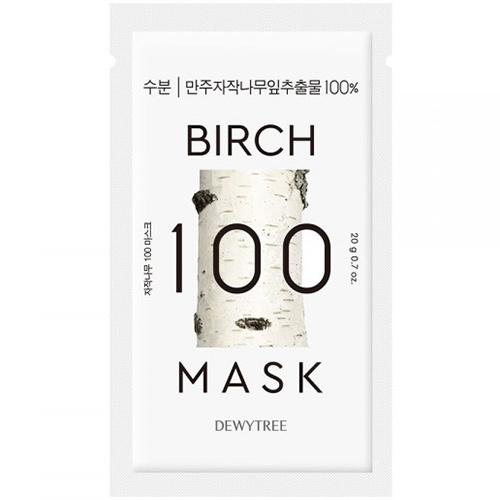 BIRCH 100 Sheet Mask-1