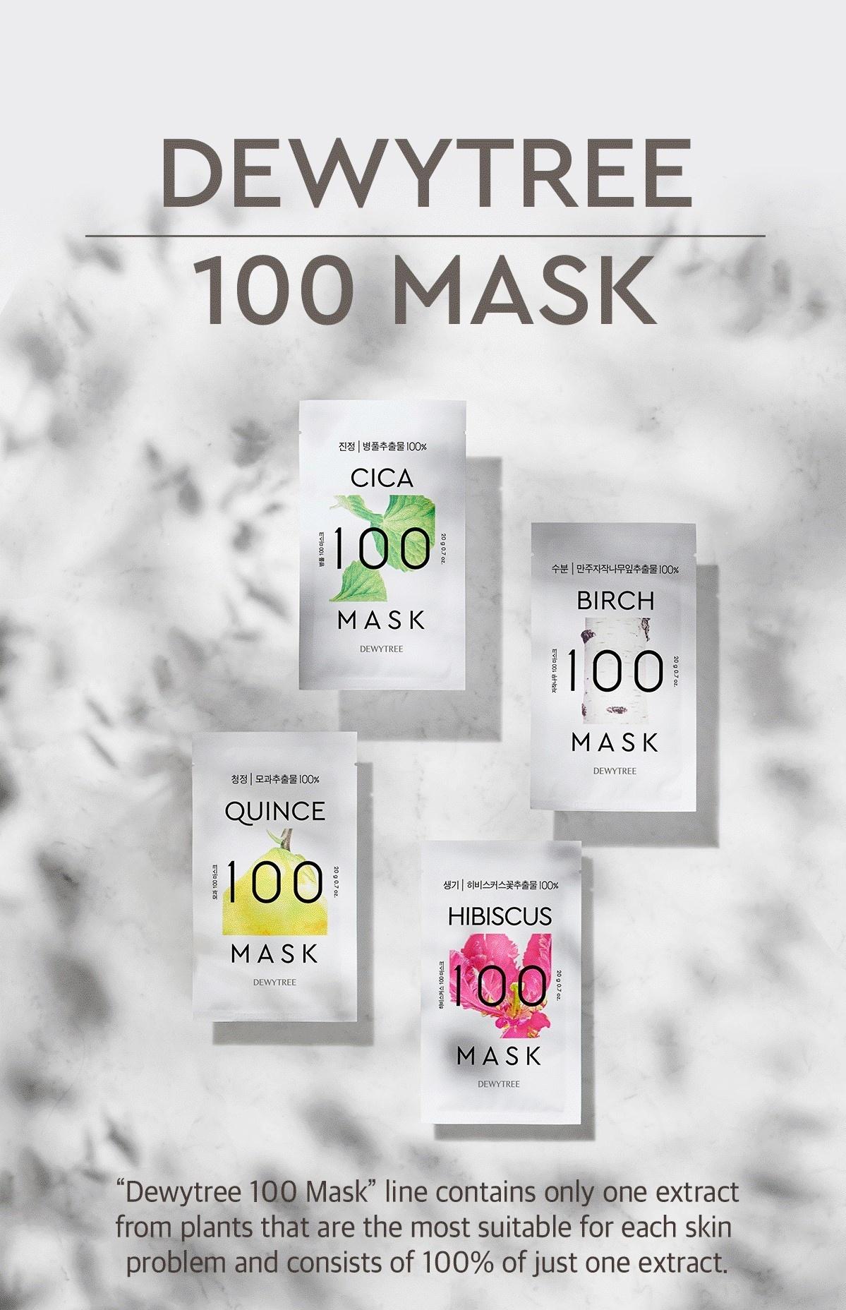 BIRCH 100 Sheet Mask-2