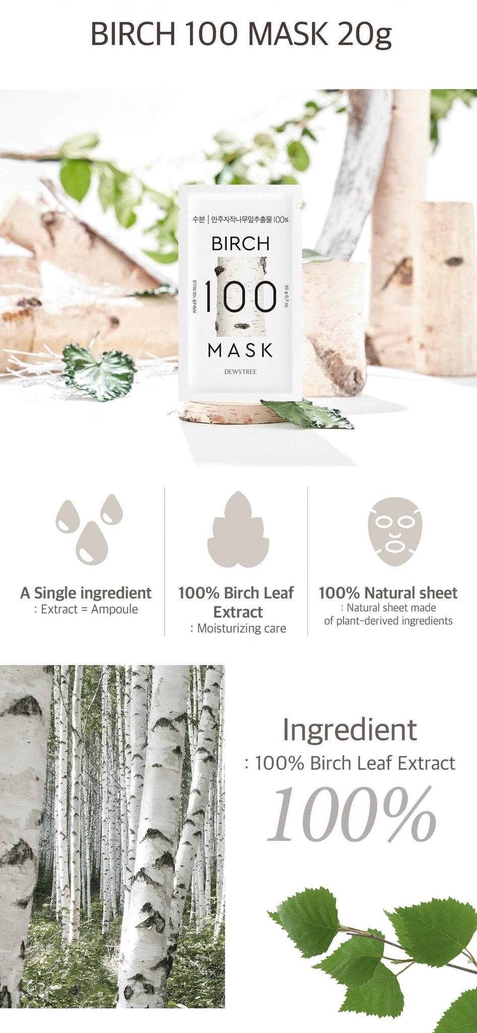 BIRCH 100 Sheet Mask-3