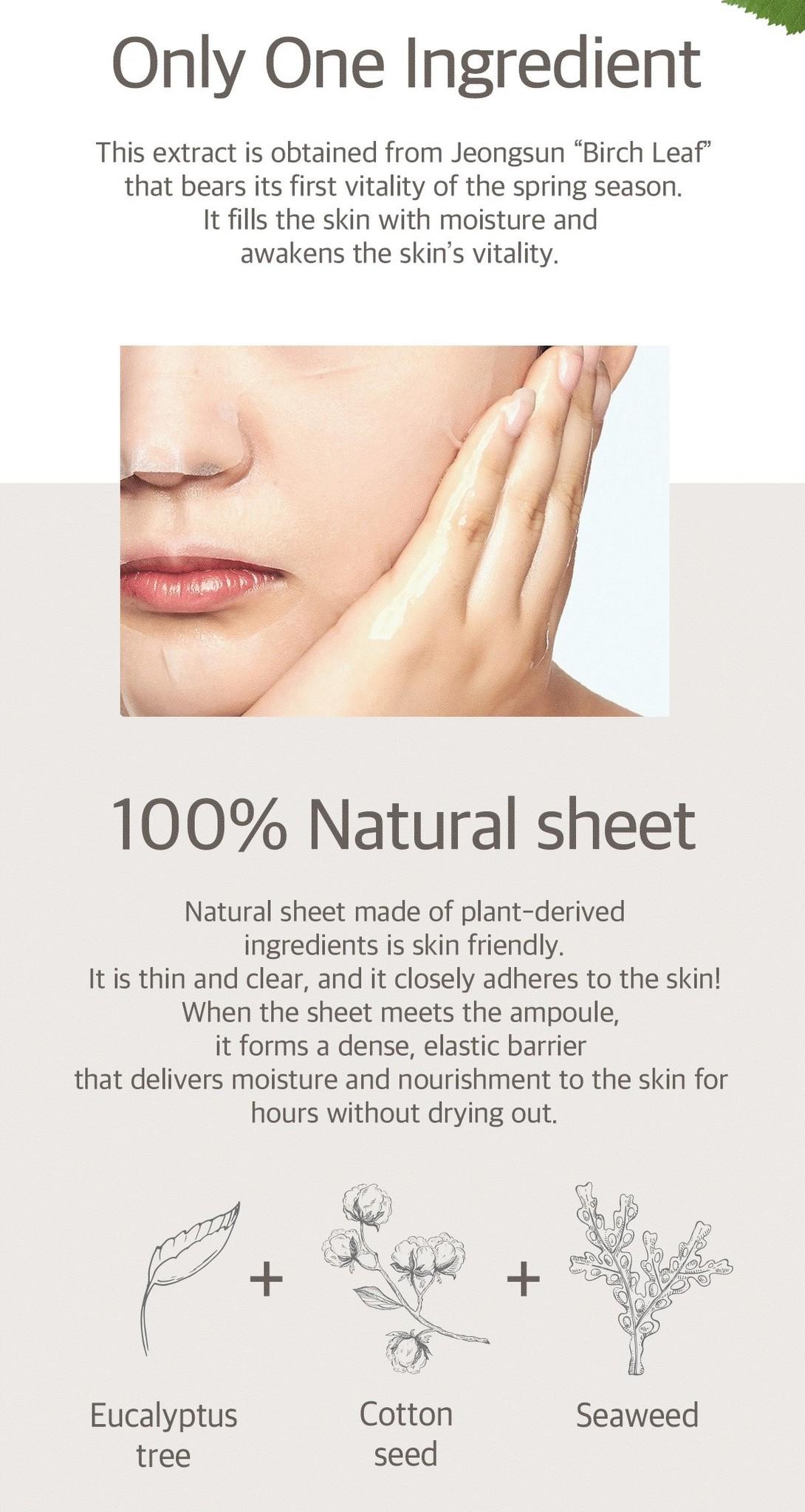 BIRCH 100 Sheet Mask-4