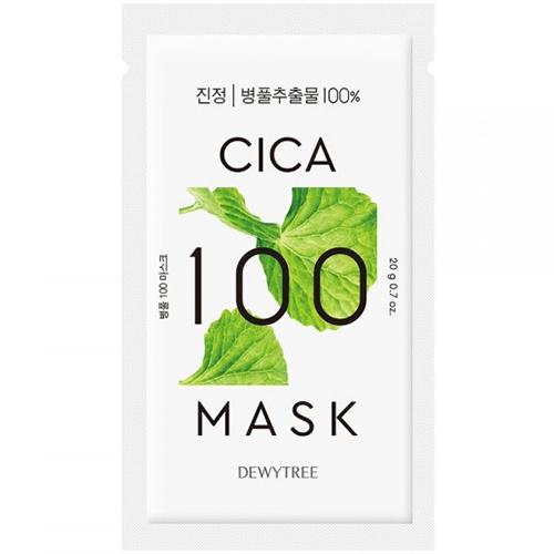 CICA 100 Tuchmaske-1
