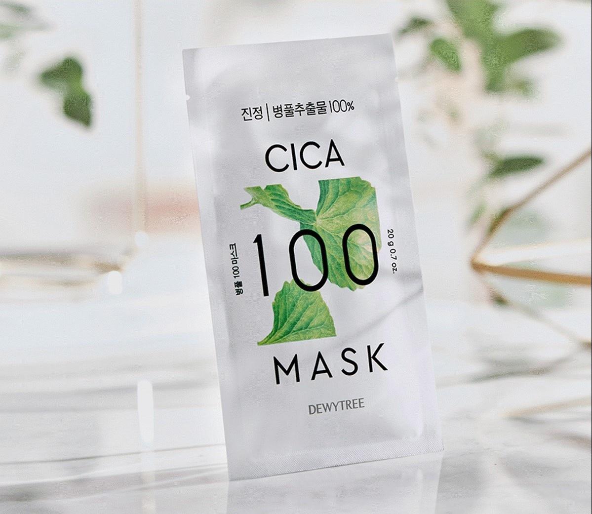 CICA 100 Tuchmaske-6