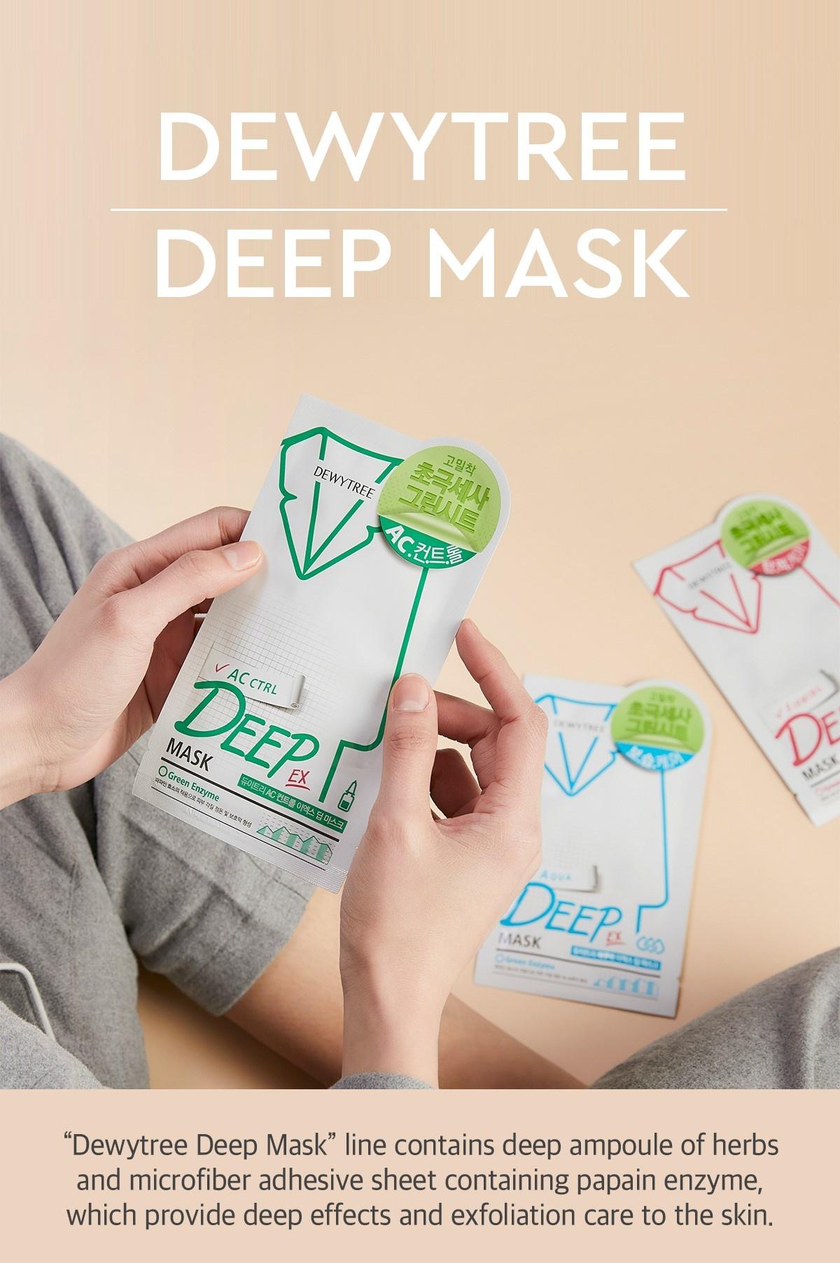 NUTRITION DEEP Sheet Mask-2