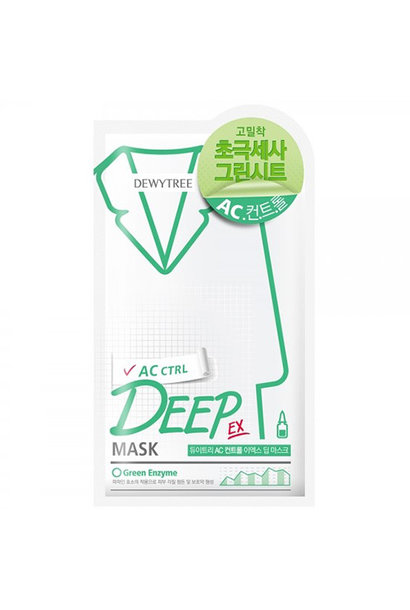 AC CTRL EX DEEP Mask