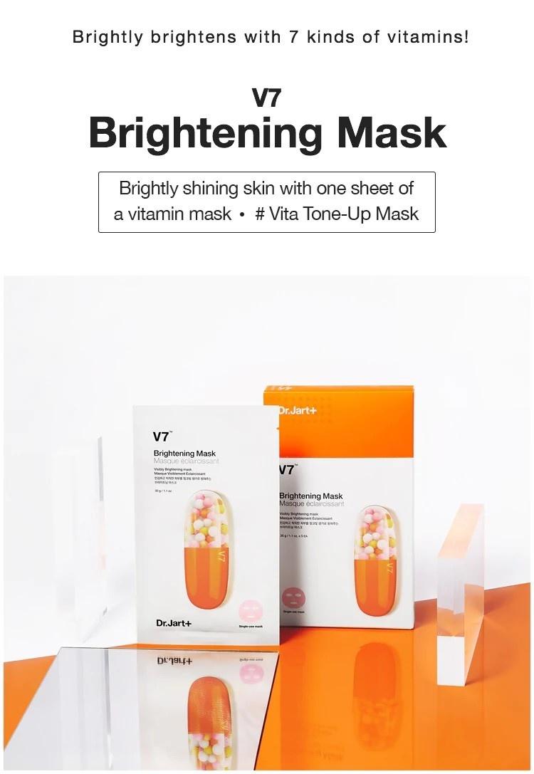 V7 Brightening Tuchmaske-3
