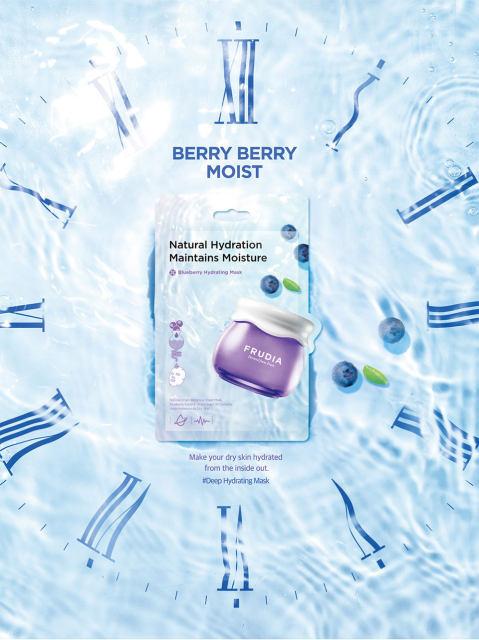 Blueberry Hydrating Tuchmaske-2