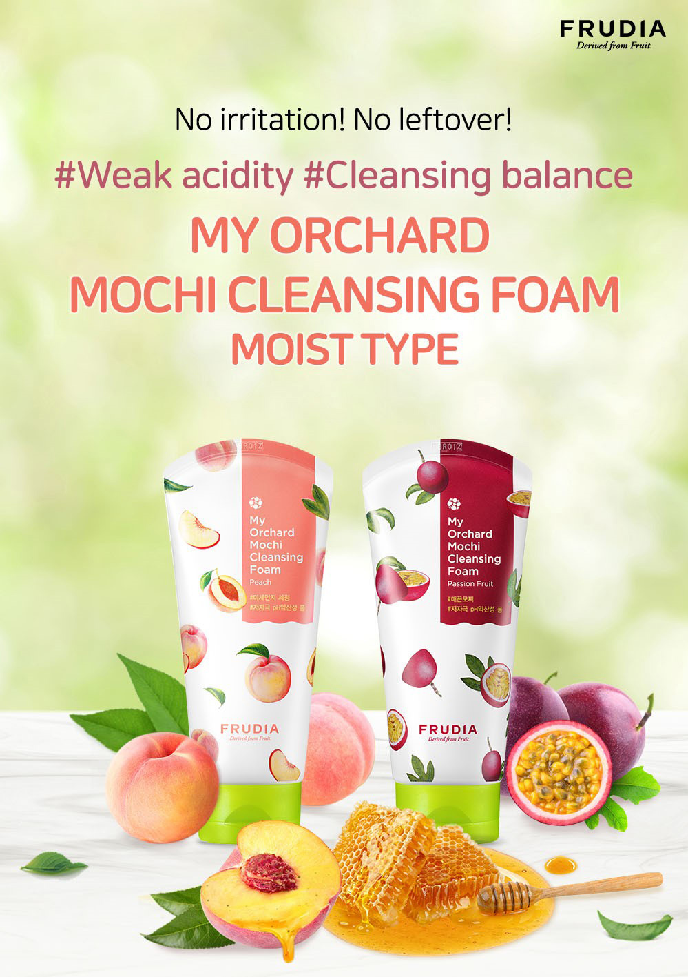My Orchard Cleansing Foam #Peach-2
