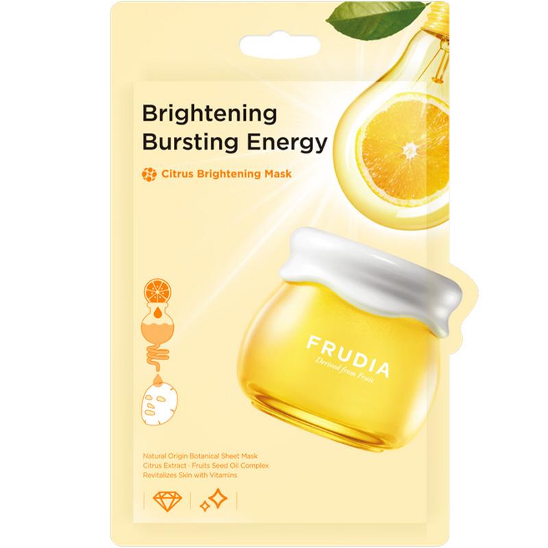 Citrus Brightening Tuchmaske-1