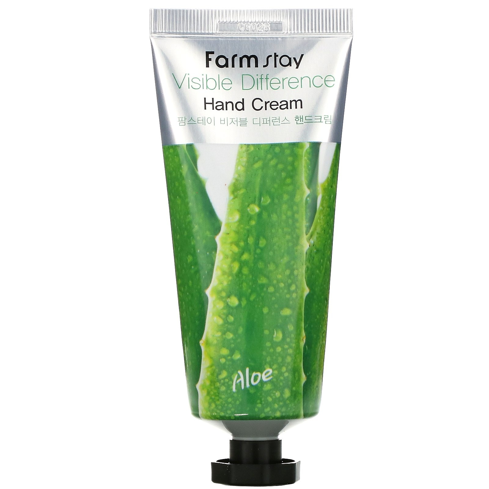 Visible Difference Hand Cream ALOE-1