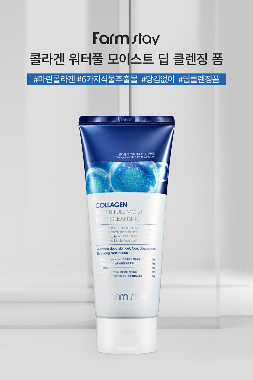 Collagen Water Full Moist Deep Cleansing Foam-2
