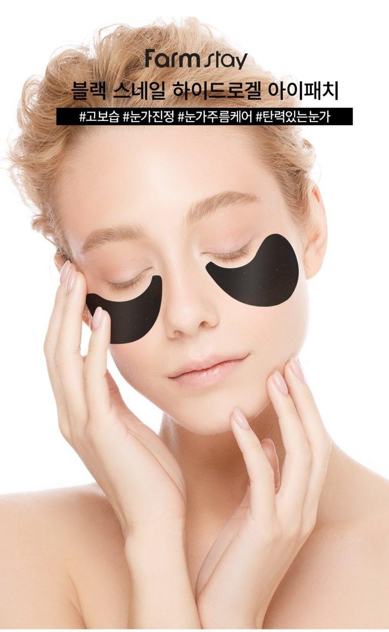 Black Snail Hydrogel Eye Patch-2