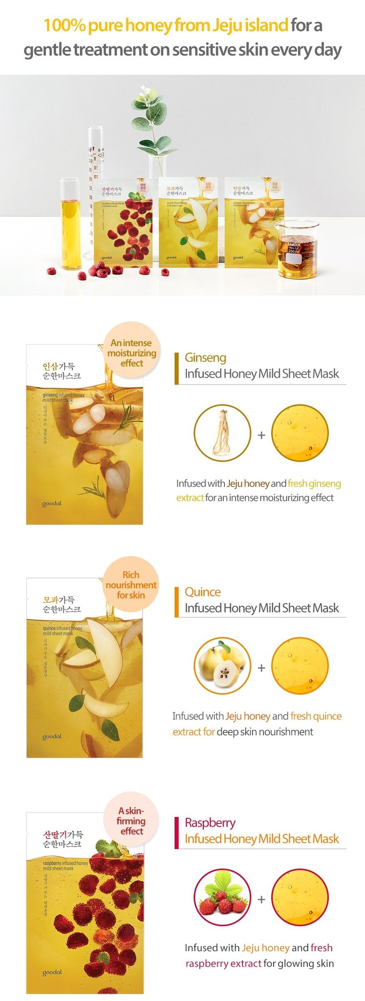 quince infused honey mild sheet mask-7