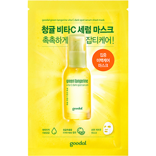 Green Tangerine Vita C Dark Spot Serum Sheet Mask-1