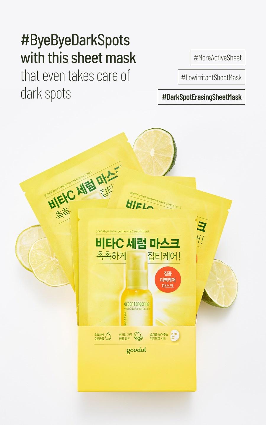Green Tangerine Vita C Dark Spot Serum Sheet Mask-3