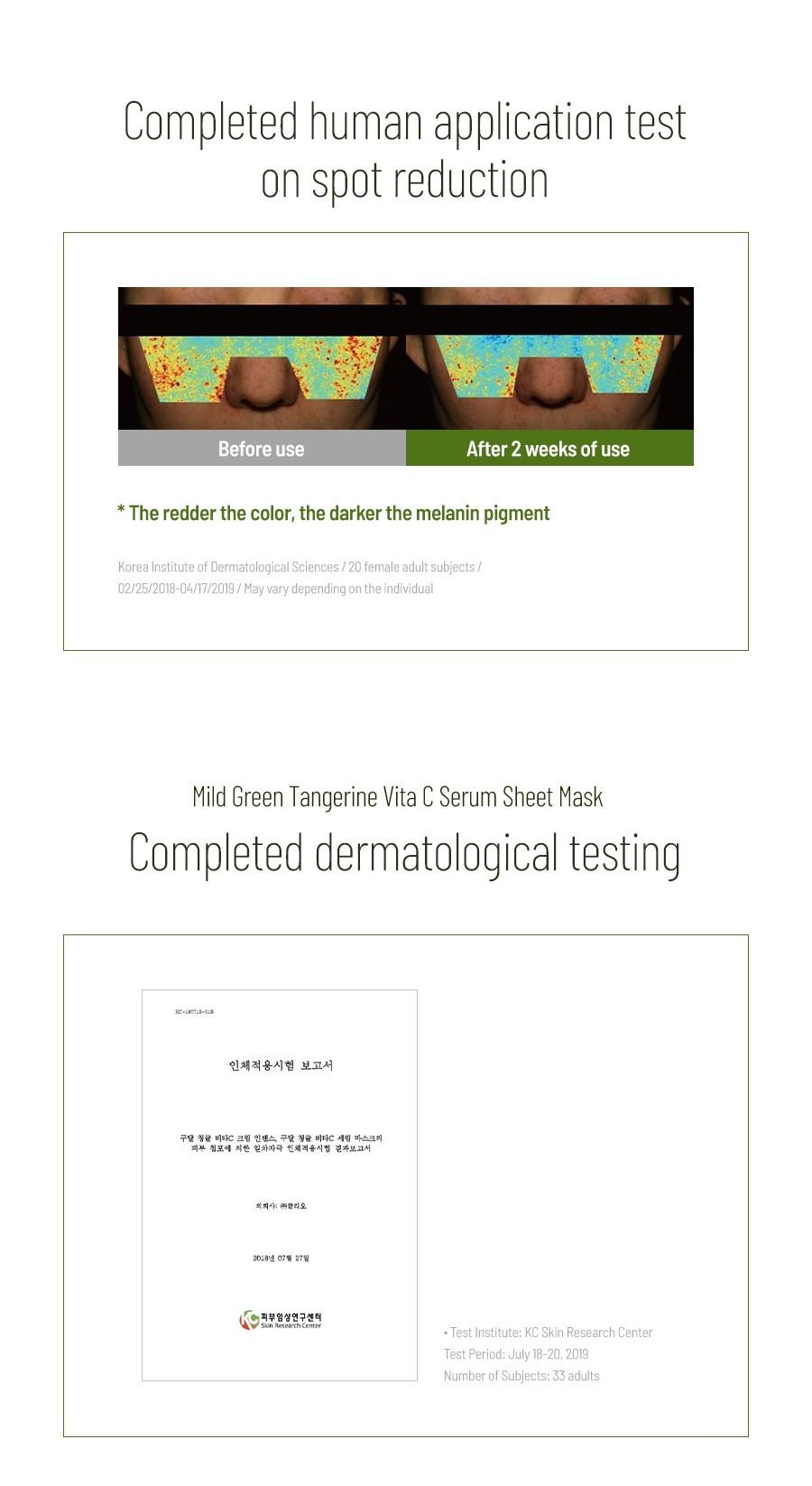 Green Tangerine Vita C Dark Spot Serum Sheet Mask-6