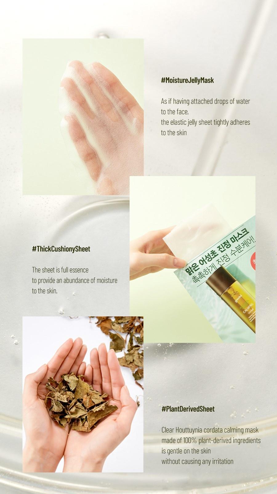 Houttuynia Cordata Calming Sheet Mask-5