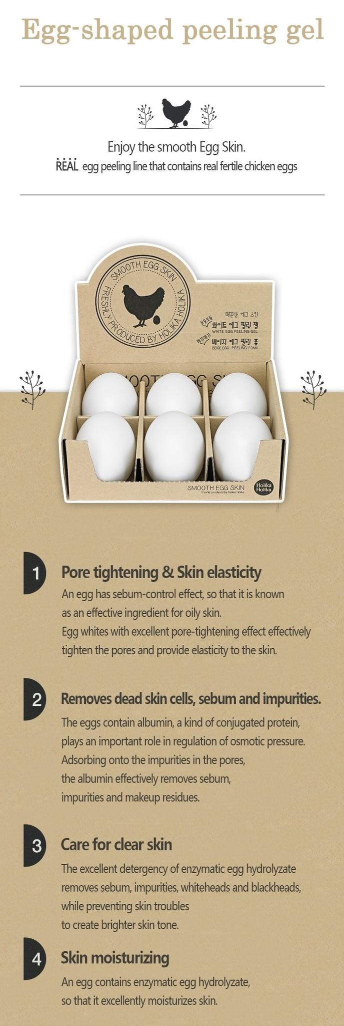 Smooth Egg Skin Peeling Gel-2