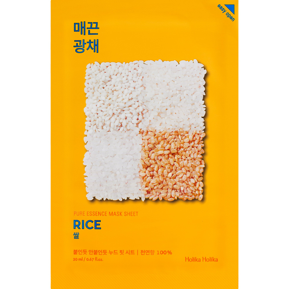 Pure Essence Tuchmaske REIS-1