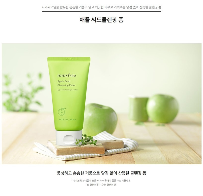 Apple Seed Soft Cleansing Foam-2