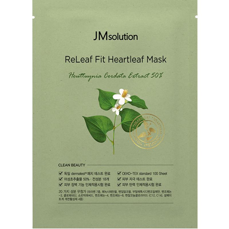 ReLeaf Fit Heartleaf Sheet Mask-1
