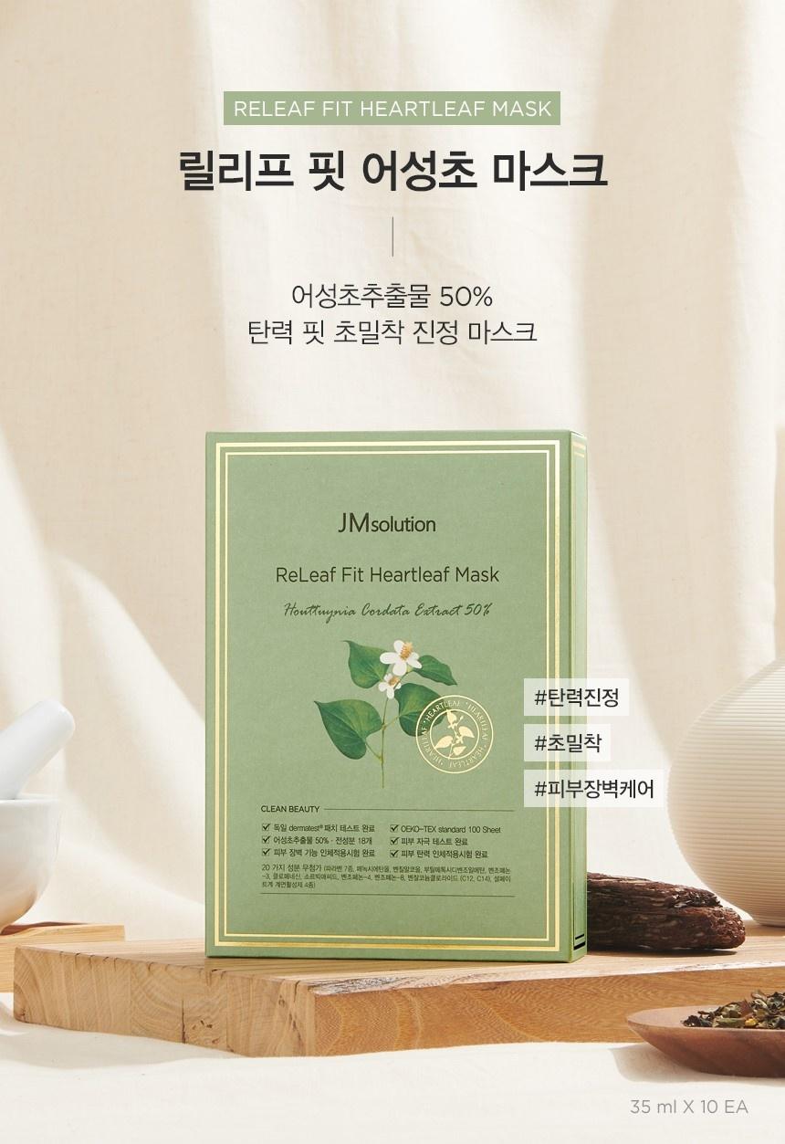 ReLeaf Fit Heartleaf Sheet Mask-2