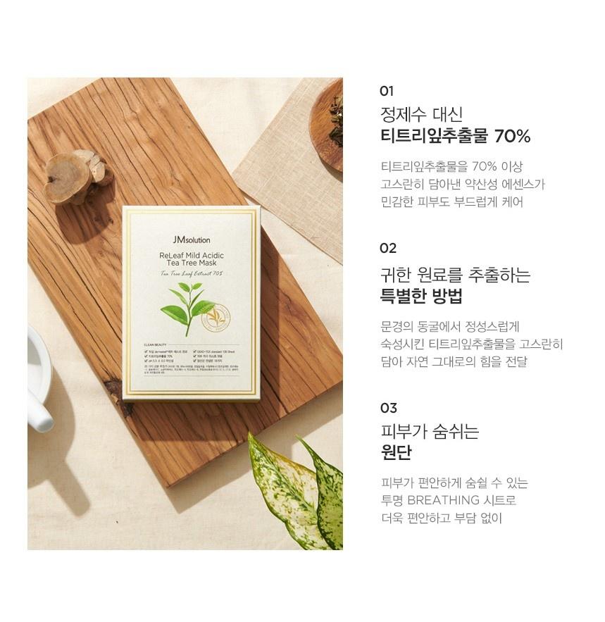 ReLeaf Mild Acidic Tea Tree Sheet Mask-4