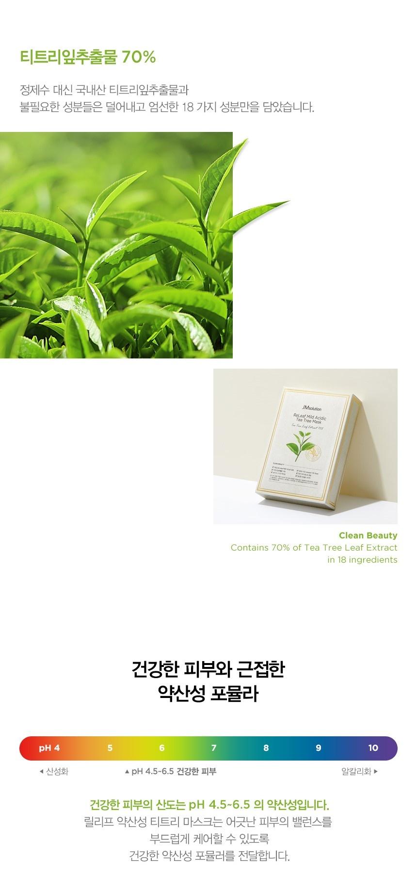 ReLeaf Mild Acidic Tea Tree Sheet Mask-5