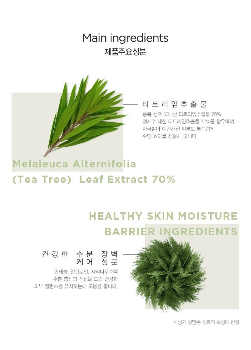 ReLeaf Mild Acidic Tea Tree Sheet Mask-8