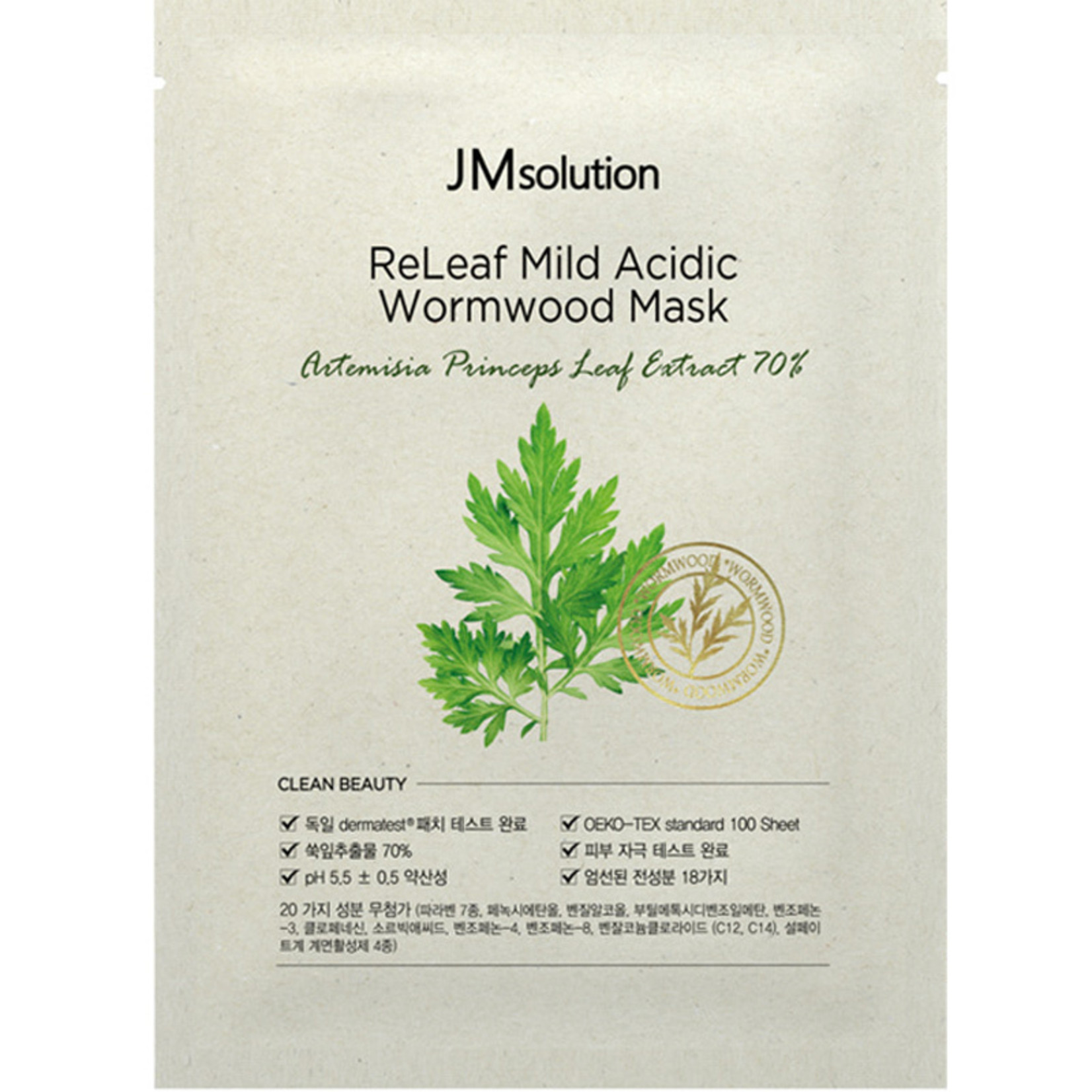 JMsolution ReLeaf Mild Acidic Wormwood Tuchmaske