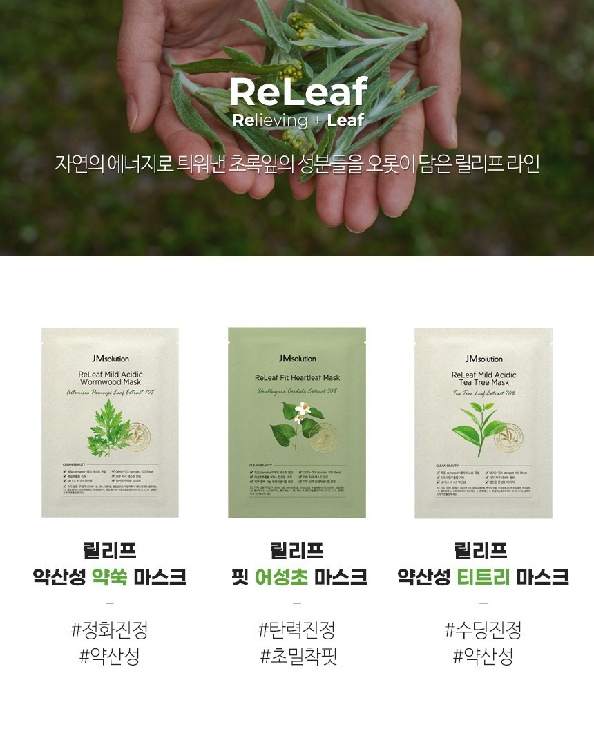 ReLeaf Sheet Mask Trial Mix (3 pcs)-3