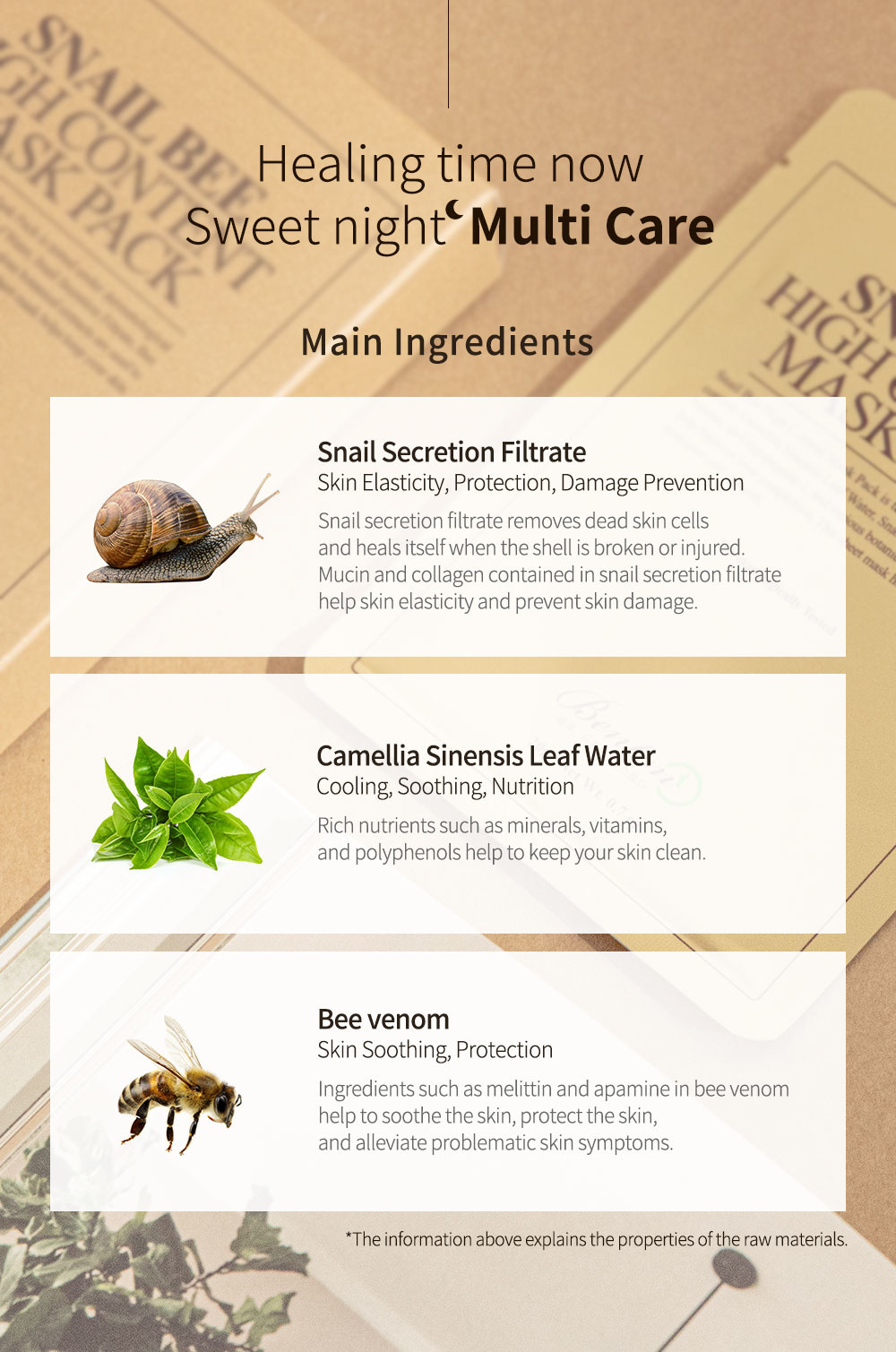 Snail Bee High Content Mask Pack-5