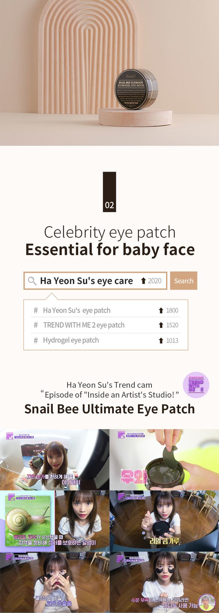 Snail Bee Ultimate Hydrogel Eye Patch-4