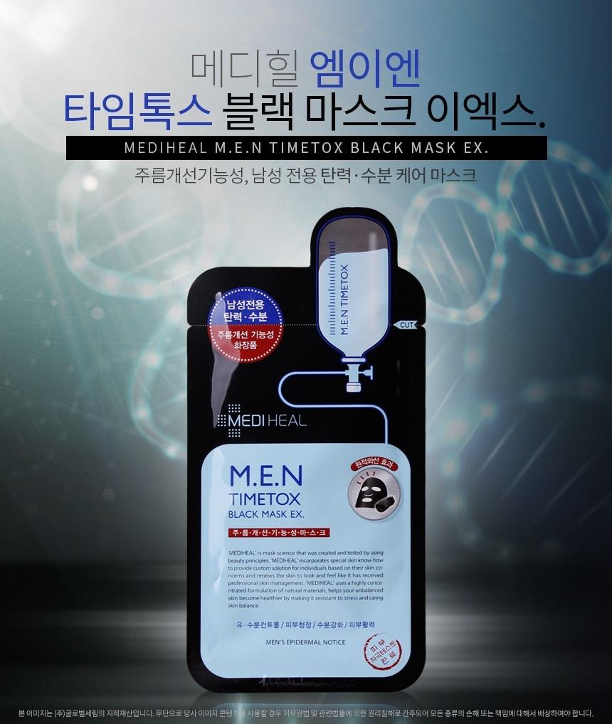 M.E.N Timetox Black Mask EX.-4